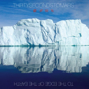 30 Seconds To Mars - A Beautiful Lie (CDS)