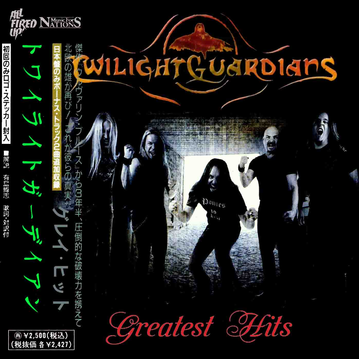 Twilight Guardians - Greatest Hits (Japanese Edition)