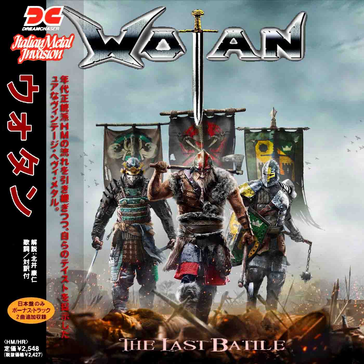 Wotan - The Last Battle (The Best) (Japanese Edition)