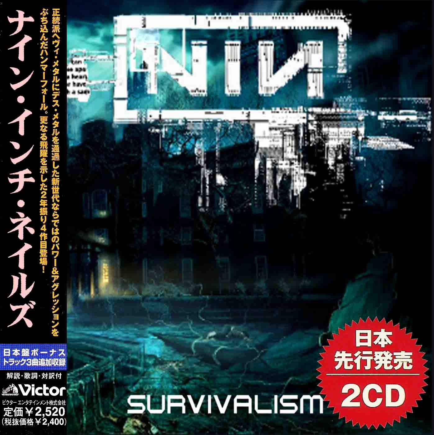 Nine Inch Nails - Survivalism (Compilation) (Japanese Edition) (2 CD)