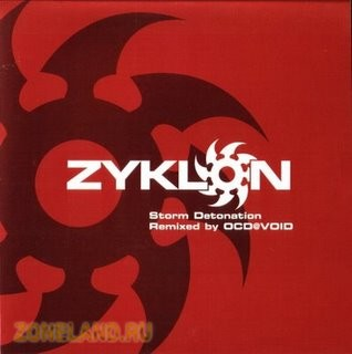 Zyklon - Red Harvest (Split)