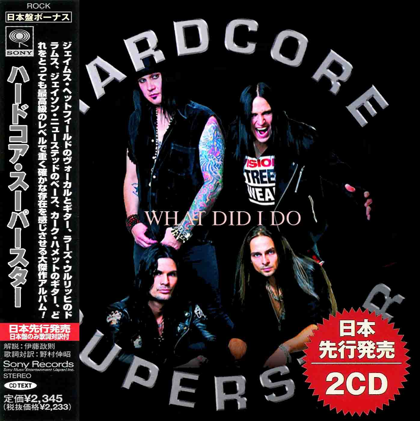 Hardcore Superstar - What Did I Do (Compilation) (Japanese Edition)